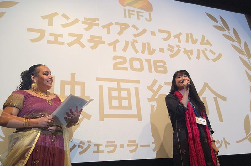 第5回インディアン・フィルム・フェスティバル・ジャパン2016開幕&オープニング作品感想