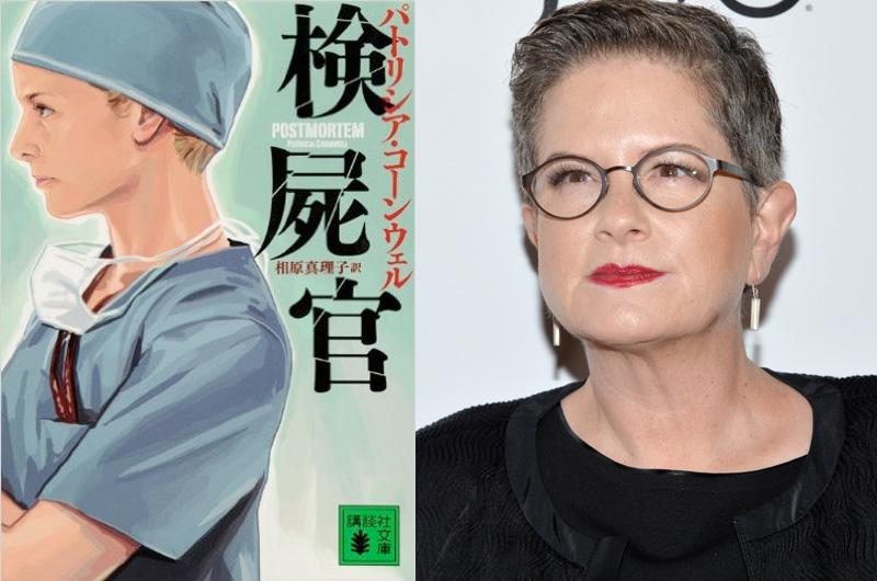 『キャロル』脚本家、人気小説「検屍官ケイ・スカーペッタ」シリーズを映画化