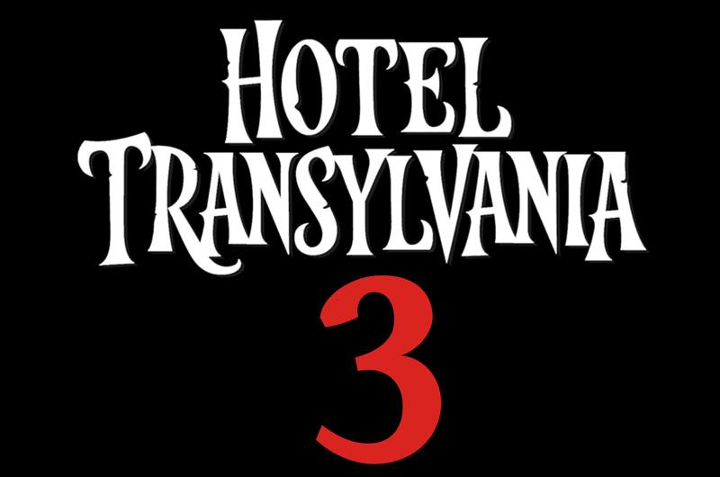 『モンスター・ホテル 3』の全米公開が前倒しで2018年の夏休み公開に