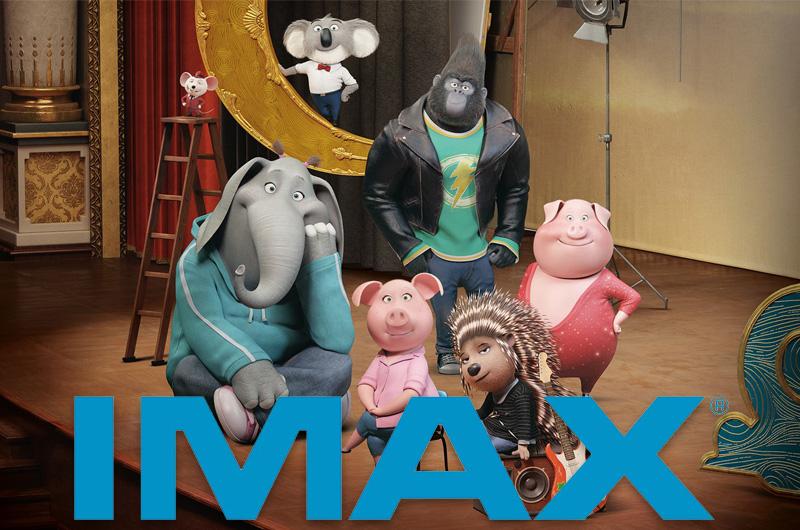 『SING/シング』、IMAX 3D(字幕スーパー版)上映館情報