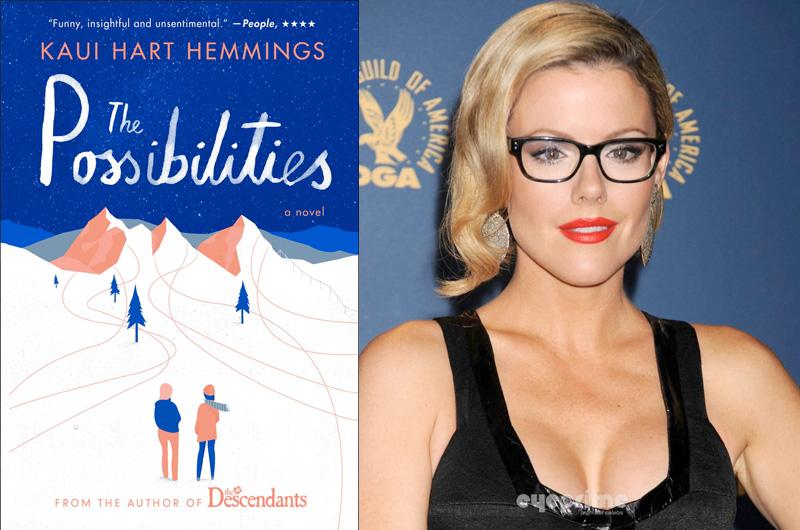 キャスリーン・ロバートソン、ジェイソン・ライトマン監督の新作企画『The Possibilities』に参加