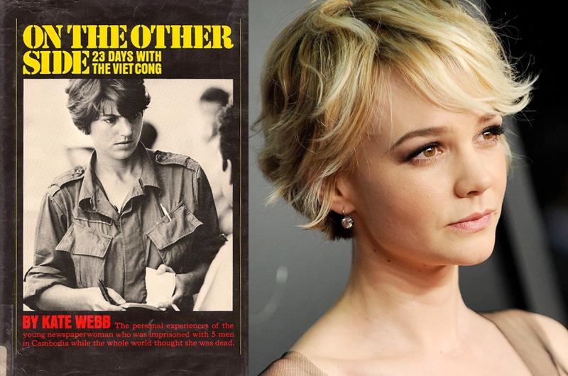キャリー・マリガン、ベトナム戦争中に捕虜となった女性ジャーナリストを演じることに