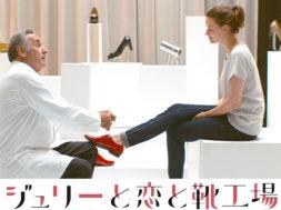 sur-quel-pied-danser-j-release_00