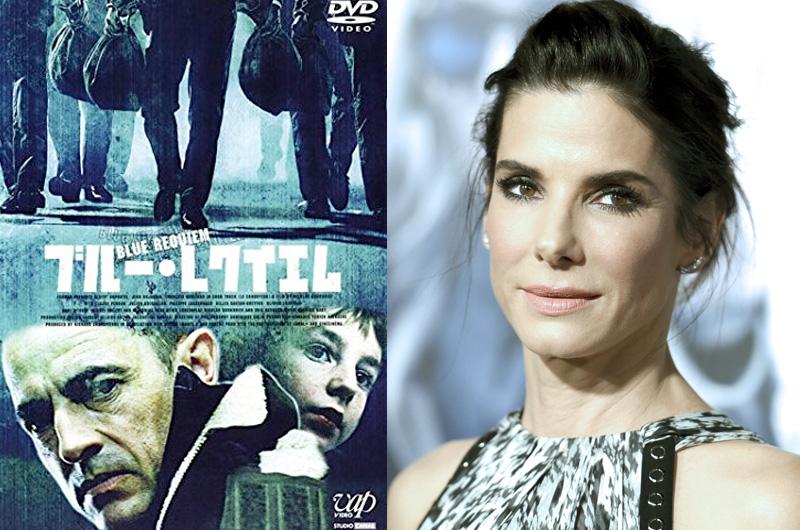 サンドラ・ブロック主演、仏映画『ブルー・レクイエム』アメリカ版リメイク『Vigilance』