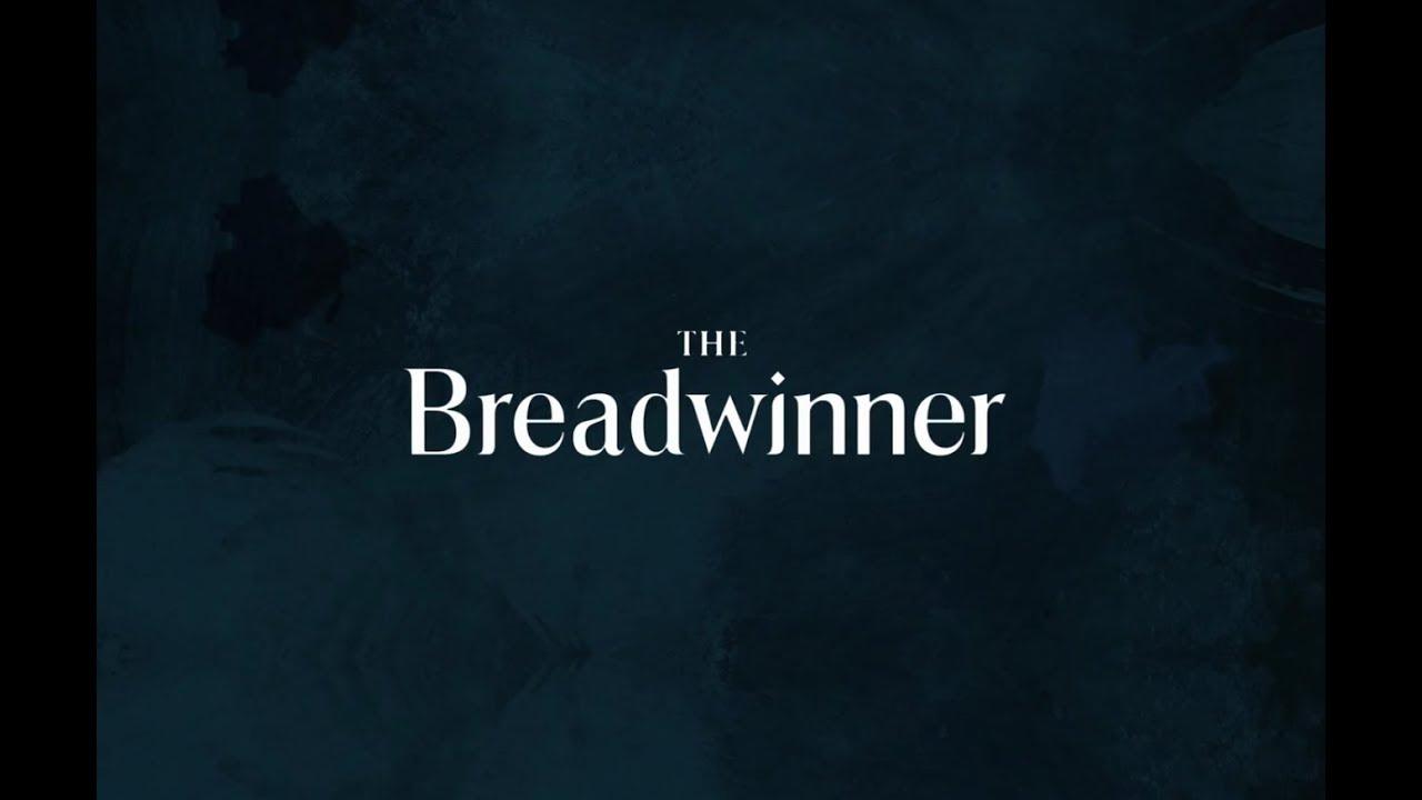 2018年アカデミー賞長編アニメーション賞最有力『The Breadwinner』予告編最新版