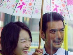 china-golden-screen-awards-2017_00