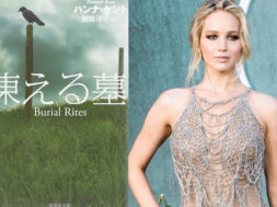 burial-rites-jennifer-lawrence_00