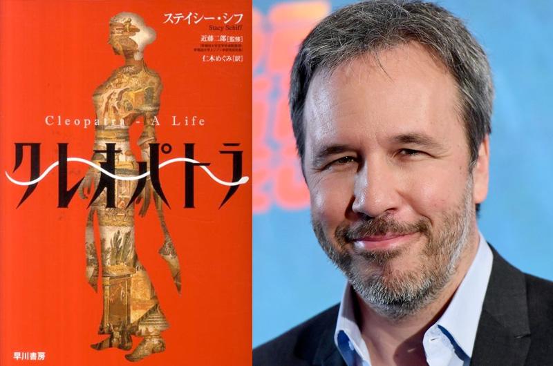 ソニー・ピクチャーズによるクレオパトラの映像化企画、監督候補にドゥニ・ヴィルヌーヴ