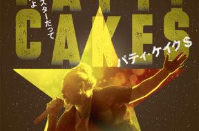 patti-cakes-j-release-info_01