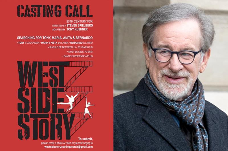 スティーブン・スピルバーグによる『ウェスト・サイド物語』リメイク企画、オーディション開始