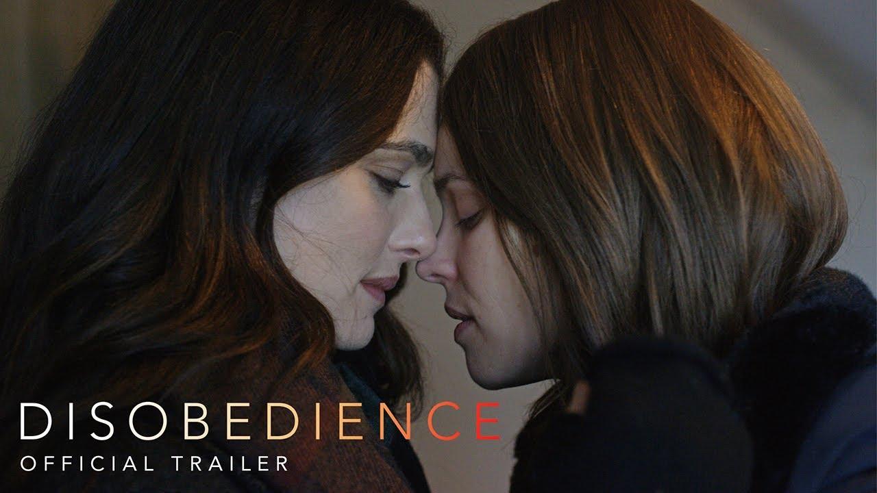 レイチェル・ワイズ&レイチェル・マクアダムス共演、ユダヤ社会の中でのレズビアンカップルを描く『Disobedience』予告編