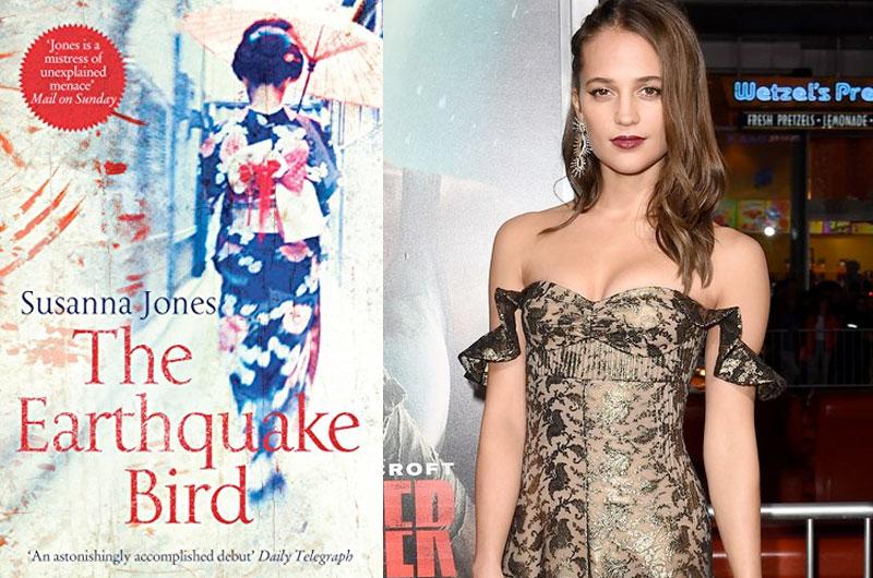 日本を舞台にしたミステリー小説「The Earthquake Bird(原作邦題:アースクエイク・バード)」、アリシア・ヴィキャンデル主演でNetflix映画に