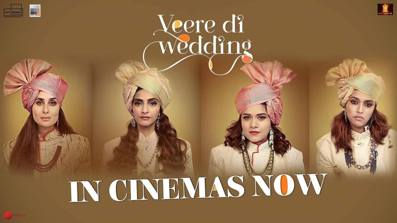 現代的な4人の女性たちを描く、インド映画版SATC『Veere Di Wedding』予告編