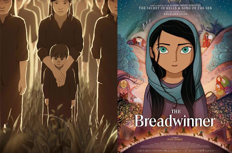 アヌシー国際アニメーション映画祭で受賞した『Funan』『生きのびるために』