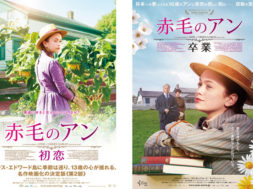 anne-of-greengables-series-j-release_00