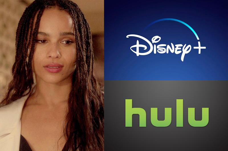 ゾーイ・クラヴィッツ主演「ハイ・フィデリティ」ドラマシリーズ、ディズニー+からHuluへ