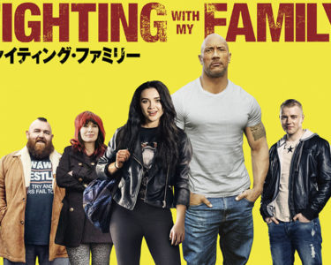 fighting-with-my-family-soft-release_00