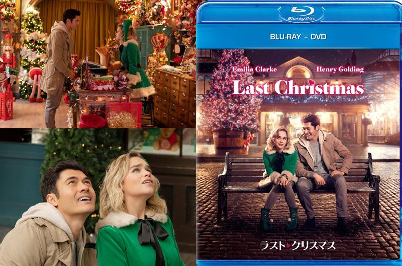 『ラスト・クリスマス』2020年4月22日(水)ブルーレイ&DVDリリース決定!