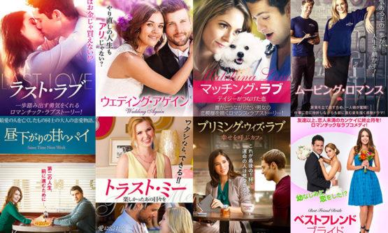 primevideo-best-tv-movies_00