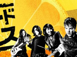 DCOM_Lemonade_Mouth_JPN_Keyart_Hero_L316_HD_1920x608-5d817ab4334948a27dd9d5d1