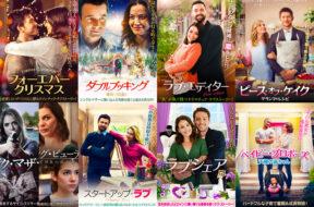 primevideo-best-tv-movies