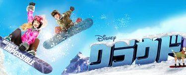 Disney_Cloud_9_JPN_Keyart_Hero_L316_HD_1920x608-5d53548645b31f5cee819edf