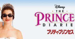 Princess_Diaries_The_JPN_Keyart_Hero_L316_HD_1920x608-5d92915b3497fd5e92e3d6f4